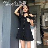洋裝夏季性感漏肩一字領單排扣高腰A字裙擺氣質連身裙小黑裙「Chic七色堇」