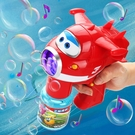 泡泡機 超級飛俠泡泡機器樂迪泡泡槍兒童玩具電動不漏水防漏網紅補充液水【快速出貨八折下殺】