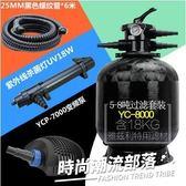 魚池過濾器池塘過濾器大型魚池過濾桶錦鯉魚池凈化過濾設備  電壓220V