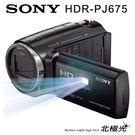 SONY PJ675 攝影機 一年保固 ...