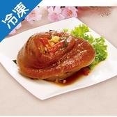 【台式】傳統滷蹄膀-550g~650g/個【愛買冷凍】
