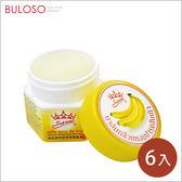 《不囉唆》泰國皇冠牌香蕉膏修復霜20g(6入/盒) 草本/護手/護足/滋潤(不挑色/款)【A428086】