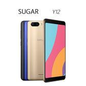 SUGAR Y12 全螢幕後置雙鏡頭糖果手機~送玻璃保護貼+5200mAh移動電源