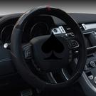 運動碳纖方向盤皮套 護套 保護套 AUDI BMW BENZ VW MINI SUBARU LEXUS SKODA FORD 三菱 沂軒精品 A0238
