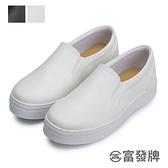 【富發牌】極簡舒適女款懶人鞋-黑/白 1BK65