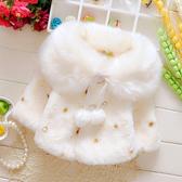兒童外套 嬰兒鬥篷兒童披風秋冬0-1-2-3歲女寶寶冬裝加厚外套外出衣服防風