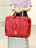 手提旅行包大容量輕便行李袋女短途差旅超大運動可摺疊收納健身包ATF  英賽爾3c專賣店