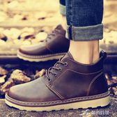 五折英倫馬丁靴男靴子男士高筒鞋男鞋棉鞋工裝短靴保暖雪地靴冬季   樂芙美鞋