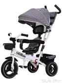 兒童三輪車腳踏車1-3-5歲寶寶手推車嬰幼兒輕便可折疊小孩自行車