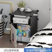 床頭櫃 現代經濟型塑料組裝收納儲物床邊櫃子多功能JD 智慧e家