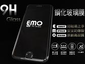 Apple iPhone5C/i5C《EMO 9H鋼化玻璃膜 贈後鏡頭貼》亮面螢幕玻璃保護貼玻璃保護膜玻璃貼鋼膜鋼化膜