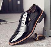 男士商務正裝黑色漆皮鞋男春季潮鞋韓版英倫尖頭休閒內增高男鞋子 青山市集