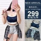 克妹Ke-Mei【AT65233】「魔鬼版型」復古假二件併接褲裙式牛仔短褲