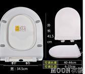 一鍵快拆型馬桶蓋 超薄款方U型V型座便器蓋板 緩降靜音上裝馬桶蓋YYJ    MOON衣櫥