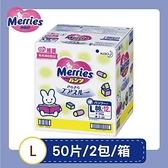 【南紡購物中心】【妙而舒】妙兒褲-日本境內增量版(褲型) L(50片x2包/箱)