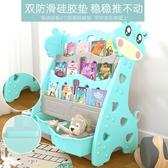 兒童書架簡易家用落地寶寶玩具收納架幼兒園圖書架塑料卡通繪本架LX 童趣屋