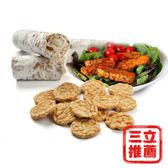 【台灣天貝食品】獨家天貝菌無基改8+1豆天貝(大組)-電電購