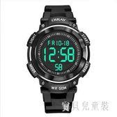 男士手錶 多功能運動防水電子表夜光學生表鬧鐘 BF13418『寶貝兒童裝』