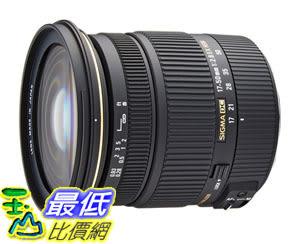 [106東京直購] 變焦鏡頭 Sigma 17-50mm F2.8 Canon Nikon Pentax Sony