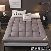 床墊 加厚12cm床墊榻榻米1.5m單雙人1.8m床褥子可折疊軟墊學生宿舍墊被