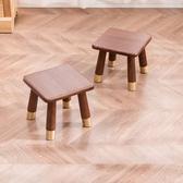 芝華仕小凳子客廳家用兒童茶幾凳小板凳實木方凳換鞋凳小方桌子 HOME 新品