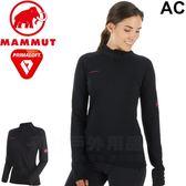 Mammut長毛象 1016-00100-00150幻影黑 女輕暖排汗衫 Performance Thermal中層衣