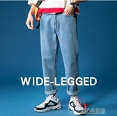牛仔褲 秋季長褲子男士韓版破洞闊腿男生九分牛仔褲男寬鬆直筒老爹 暖心生活館