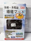 ELKA 竹碳纖維棉 過濾棉 水質清淨 水質優化 2入