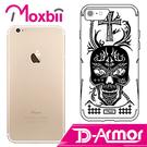 【65折特賣】Moxbii iPhone 7 D-Armor 極空戰甲 軍規級防撞光雕保護殼-魔炎骷髏