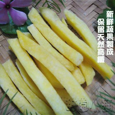 地瓜條/甘藷條 隨身包 黃地瓜脆條 蔬果餅乾 乾燥蔬果 素食 【甜園】
