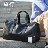 旅行包男出差旅游包手提包大容量短途行李袋運動健身包單肩登機包