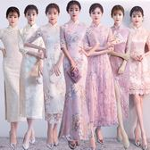 少女旗袍洋裝 秋季長款長袖 改良版 優雅顯瘦魚尾洋裝女中國風 店慶降價