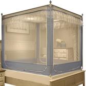 床上蚊帳1.5米1.8m床2米蒙古包家用防摔兒童圍欄夏季防蚊罩帳紋賬 為愛居家