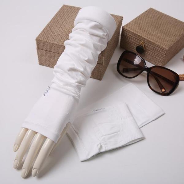 韓國let's slim胳膊套袖夏季冰絲涼袖男女防曬護手臂開車長款袖套