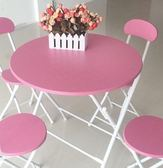 擺攤折疊桌便攜家用吃飯桌子折疊正方形2人小餐桌方桌書桌·樂享生活館liv