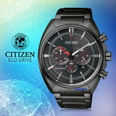 CITIZEN 星辰 手錶專賣店 CA4285-50H 光動能 男錶 三眼功能 不鏽鋼錶殼錶帶 強化礦石玻璃