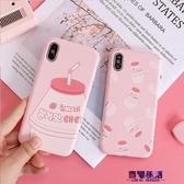 iphone7蘋果6s手機殼8plus硅膠x防摔5s/11pro/xr新女款xs max可愛