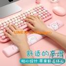 手腕托手腕墊護腕墊機械鍵盤可愛女粉色舒適辦公減壓手腕枕掌托【輕派工作室】