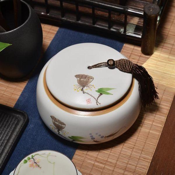 茶葉罐 手繪荷花茶葉罐 陶瓷定窯儲茶罐禮盒裝 白色流蘇醒茶罐中號【全館滿888限時88折】