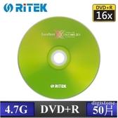 ◆加贈CD棉套+免運費◆錸德 Ritek X版 DVD+R 4.7GB 16X 光碟空白片 光碟燒錄片(50片裸裝x12) 600PCS