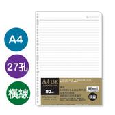 珠友 NB-30021 A4/27孔活頁紙(橫線)(80磅)80張 (適用2.3.4.30孔夾)