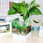 自潔魚缸免換水懶人迷妳小型亞克力塑料缸辦公桌面透明鬥魚缸創意 tz2400【歐爸生活館】