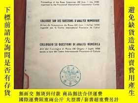 二手書博民逛書店colloque罕見sur des questions D analyse numerique(P3142)Y