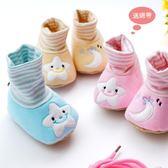 2019春新初生嬰兒鞋子女寶寶步前鞋不掉鞋可愛寶寶0-1歲軟底棉鞋