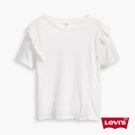 Levis 女款 短袖T恤 / 荷葉邊裝飾 / 簡約白