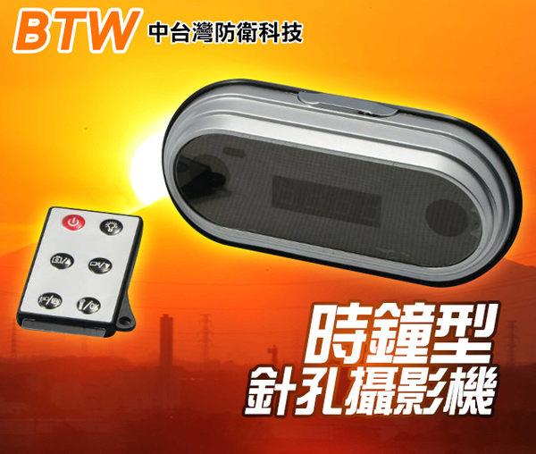 【中台灣防衛科技】*商檢字號:D3A742* 台製晶片高清HD 1080P鬧鐘針孔攝影機專賣店 *搖控啟動*