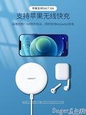 無線充電盤 綠聯無線充電器板iPhone12適用于蘋果12快速充11華為P40pro小米10三星mate40/30手機專用