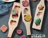 桃山皮木質小豬佩奇月餅模具2018新款 面食花樣卡通饅頭家用不黏 魔方數碼館