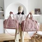 網紅旅行包女大容量輕便短途手提行李包健身包女小收納出差旅游包 艾瑞斯