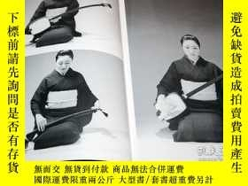 二手書博民逛書店SHAMISEN罕見HOW TO AND SHEET MUSIC BOOK Samisen Sangen from